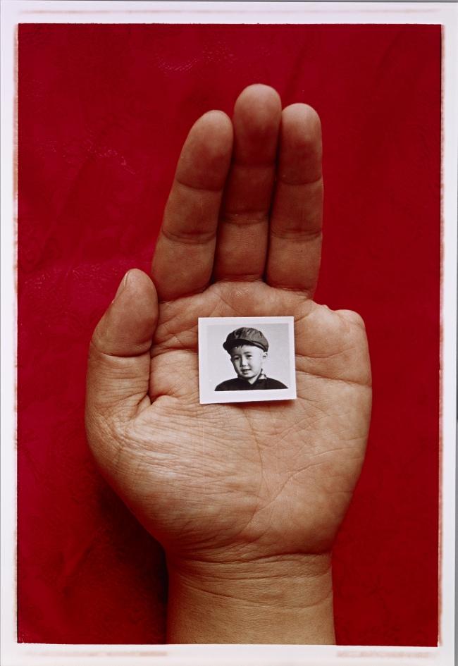 Sheng Qi (Chinese, b. 1965) 'Memories (Me)' 2000, printed 2004