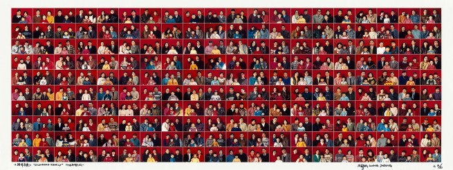 Wang Qingsong (Chinese, b. 1966) 'Standard family' 1996