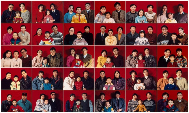 Wang Qingsong (Chinese, b. 1966) 'Standard family' 1996 (detail)