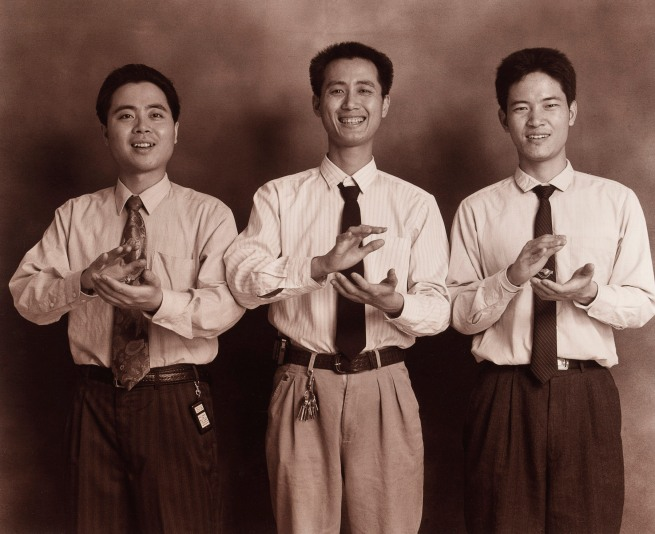 Qiu Zhijie (Chinese b. 1969) 'Fine series A' 1996-98