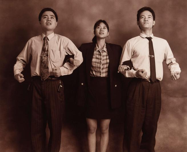 Qiu Zhijie (Chinese b. 1969) 'Fine series C' 1996-98