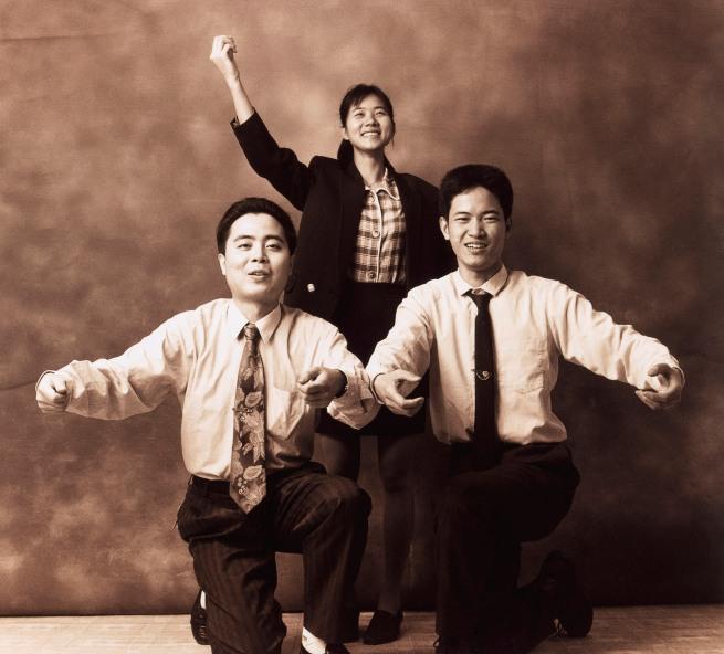 Qiu Zhijie (Chinese b. 1969) 'Fine series D' 1996-98