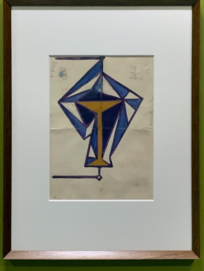 Giacomo Balla. 'Design for a light for the Bal Tic Tac' 1921 (installation view)