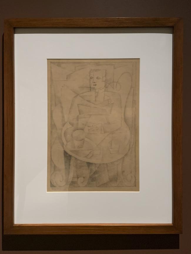 Ramon Alva de la Canal. 'Manuel Maples Arce en el Café de Nadie' (Manuel Maples Arce in the Café de Nadie) c. 1924 (installation view)
