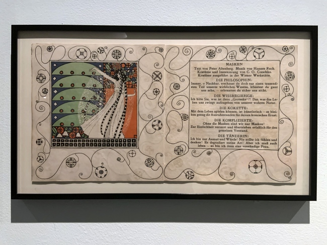 Carl Otto Czeschka (design) First programme for the Cabaret Fledermaus (installation view) 1907