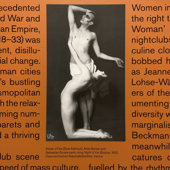 Berlin: Weimar Nightlife 1920s-30s