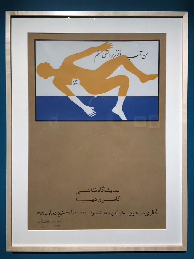 Kamran Diba. 'I'm a Clever Waterman' 1966 (installation view)