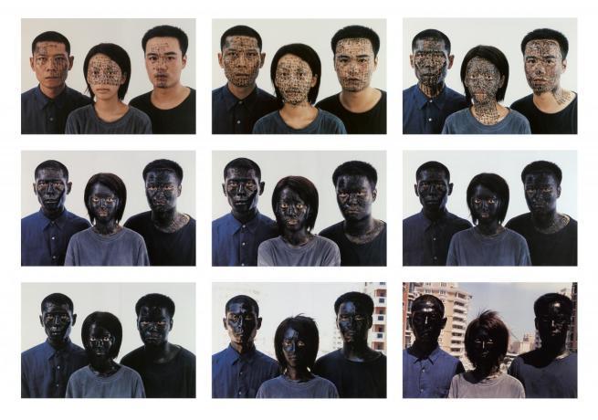 Zhang Huan (Chinese, b. 1965) 'Shanghai family tree' 2001