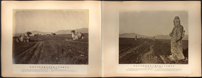 Lai Fong (Chinese, c. 1839-1890) '[Ming Tombs, Beijing]' 1879