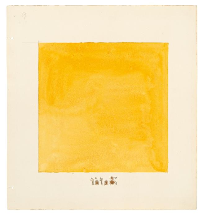 Hilma af Klint (Swedish, 1862-1944) 'Parsifal Grupp II, No. 69' 1916