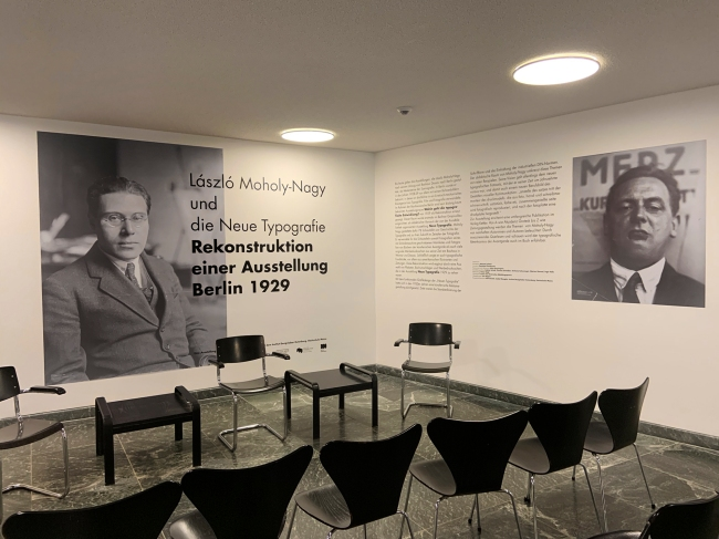 Installation view of the exhibition 'László Moholy-Nagy and New Typography: A Reconstruction of a Berlin Exhibition from 1929' at the Staatliche Museen zu Berlin
