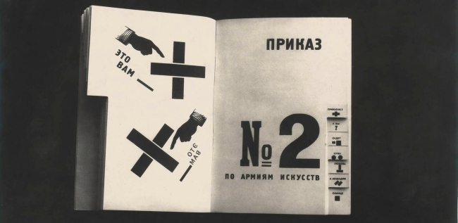 László Moholy-Nagy (Hungarian, 1895-1946) 'Where is typography headed? Chart 12' 1929