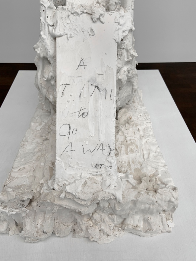 Cy Twombly (American, 1928-2011) 'A Time To Remain, A Time To Go Away' 1998-2001 (installation view detail)