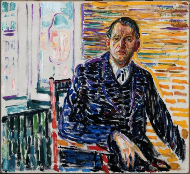 Edvard Munch (Norwegian, 1863-1944) 'Self-Portrait in the Clinic' 1909
