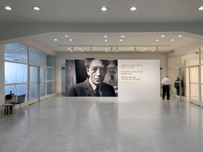 Installation view of the entrance to the exhibition 'Alberto Giacometti' at the Trade Fair Palace, National Gallery Prague