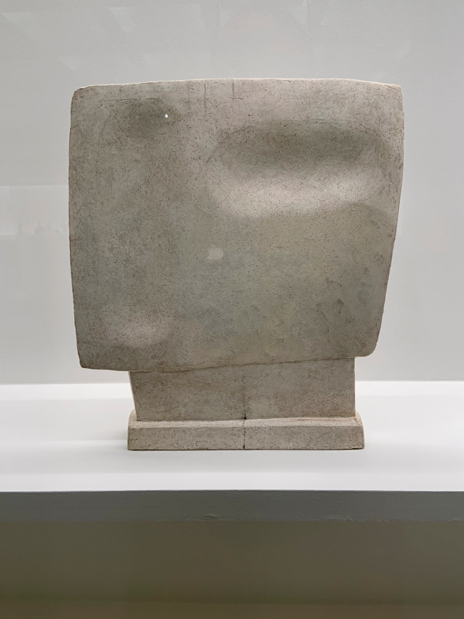 Alberto Giacometti (Swiss, 1901-1966) 'Gazing Head' 1929