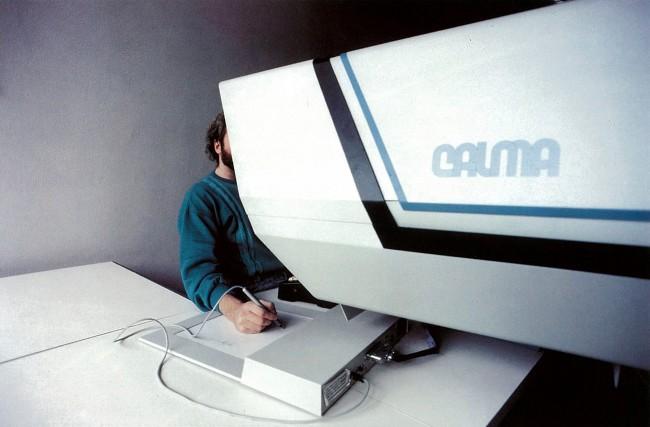 Timm Rautert (German, b. 1941) 'Fraunhofer Institut für Mikroelektronik, Duisburg' 1986