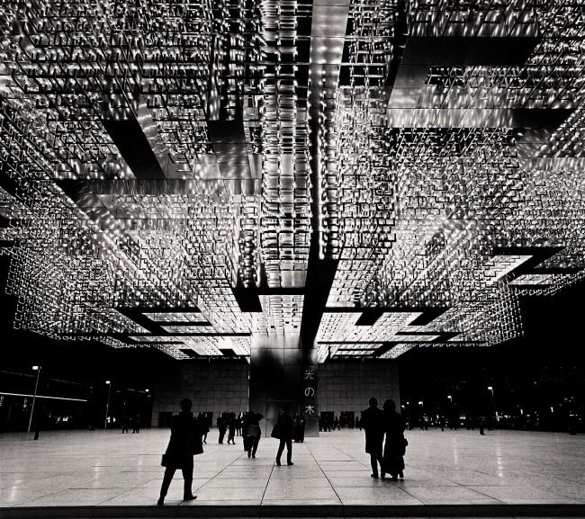 Timm Rautert (German, b. 1941) 'Swiss Pavilion' 1970