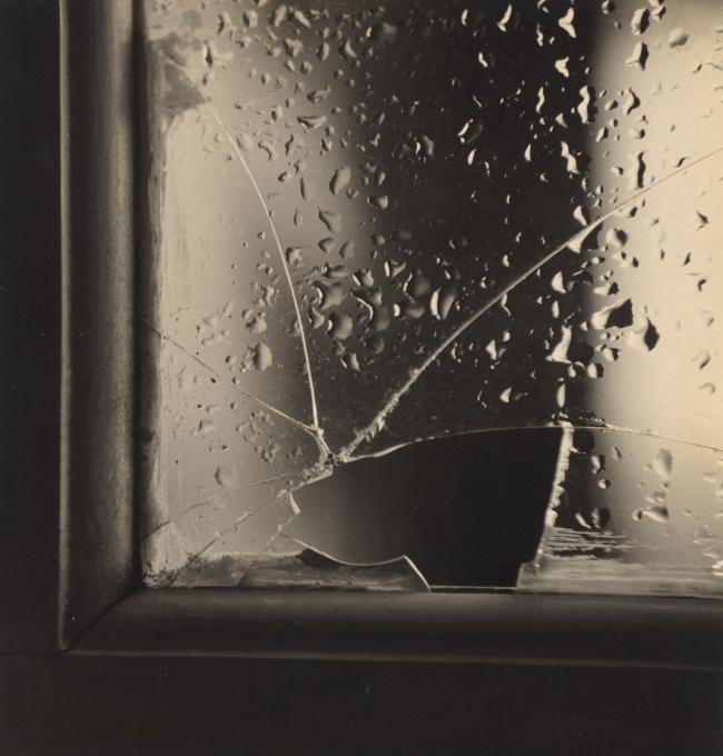 Maria Helena Valente da Cruz (Portuguese, b. 1927) 'The Broken Glass' (O vidro partido) c. 1952