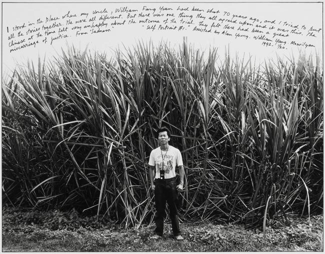 William Yang (Australia b. 1943) 'Self portrait #1' 1992, printed 2013