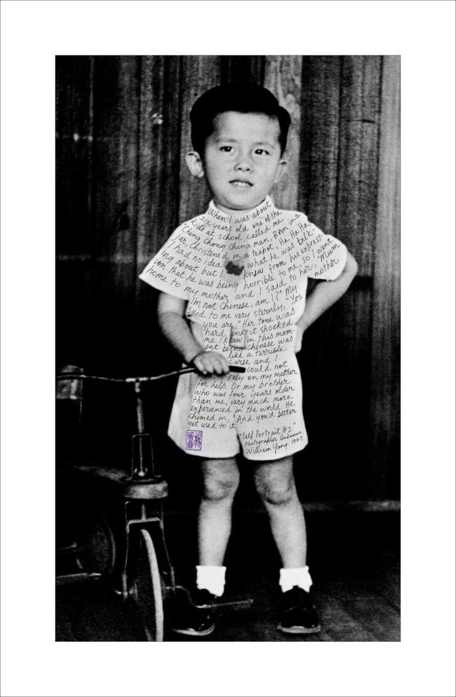 William Yang (Australia b. 1943) 'Life Lines #3 – Self portrait #2 (1947)' 1947/2008