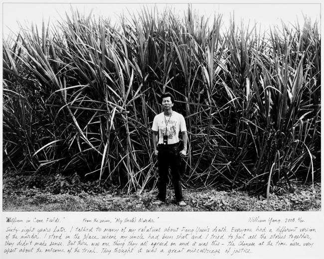 William Yang (Australia b. 1943) 'William in Cane Fields' 2008